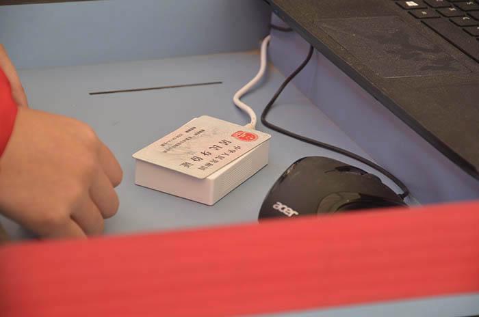 华旭J15S身份证阅读器现场图片